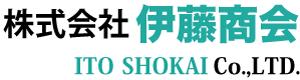 株式会社 伊藤商会